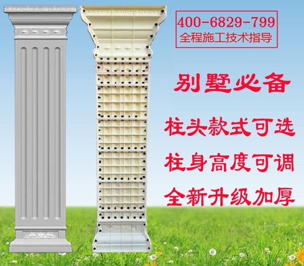 【方形罗马柱模具】欧式现浇模具 别墅外墙带凹槽门楼水泥方形柱子模具